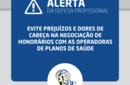 Defesa Profissional da SBP faz alerta sobre negociação de contratos com operadoras de planos de saúde